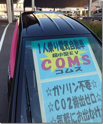 toyota_coms_2014_16