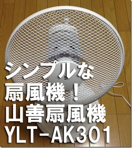 12_fan_ylt-ak301_tittle