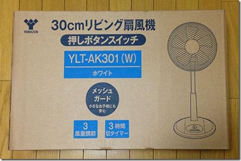 1_fan_ylt-ak301_boxed