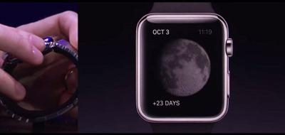 1_18_59_moon