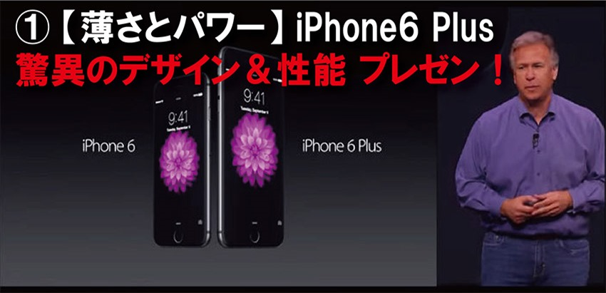 1_iphone6_plus_tiny_dezign_spec