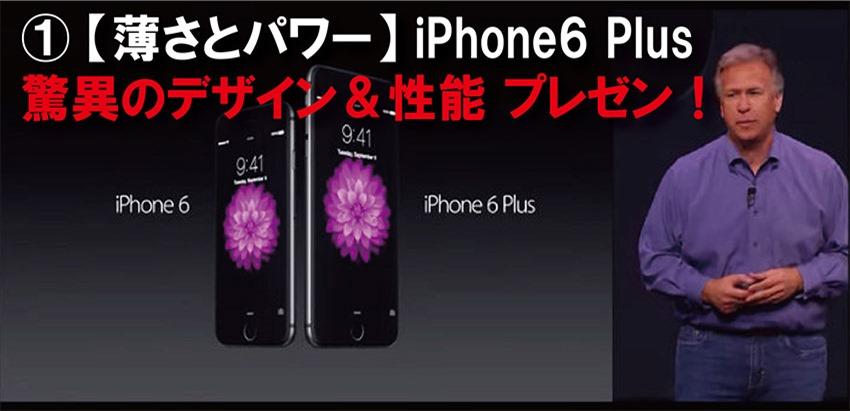 1_iphone6_plus_tiny_dezign_spec