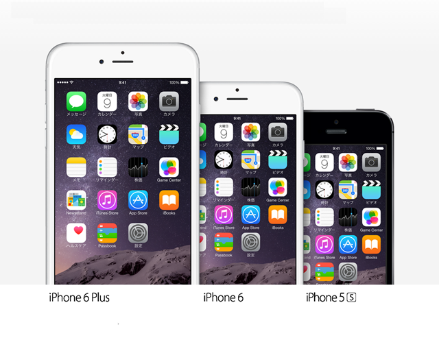 iphone6plus_spec_compare_tittle