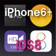 s4_ios8_new_func