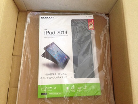 01_ipad_air2_elecom_silicon_case_in_boxed