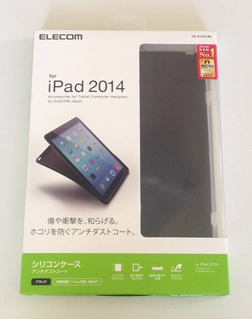02_ipad_air2_elecom_silicon_case_package