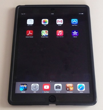 03_ipad_air2_air1_case_tate