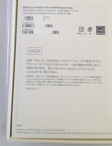 05_ipad_air2_64gb