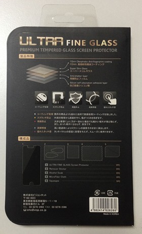 3_iphone6plus_ultra_fine_glass