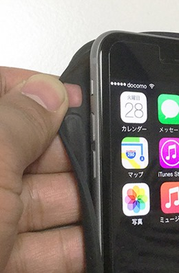 8_iphone6plus_silicon_case_tiny3