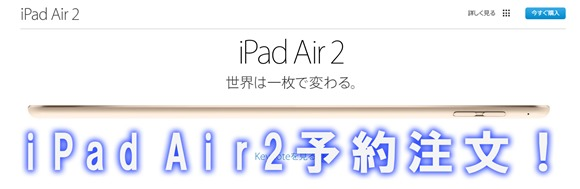 t_ipad_air_buy_apple_store