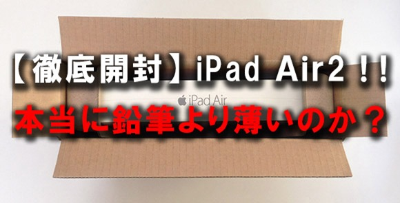 t_ipad_air_pencil_compare1
