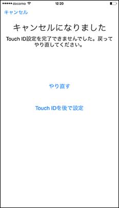 06_icloud_fukugen