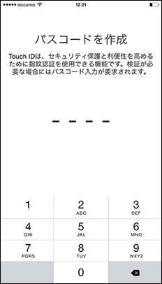 07_icloud_fukugen