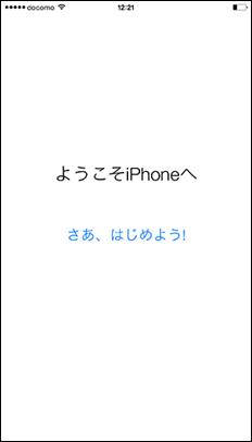 09_icloud_fukugen
