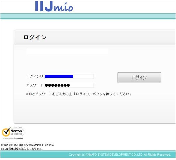 11_login