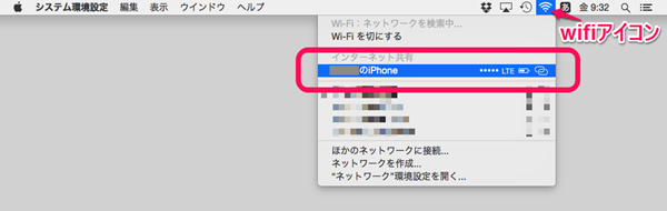 1_iphone_tethering_mac_setting
