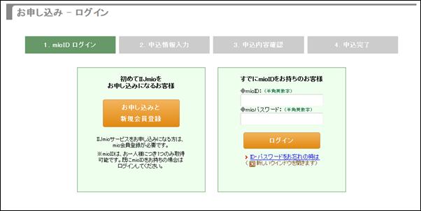 4_new_setting