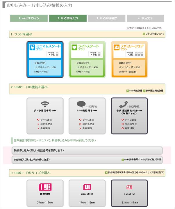 5_new_setting