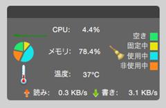 6_mac mini 2014_memory_garageband