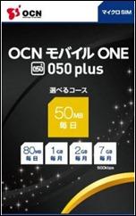 ocnmobileone050plus