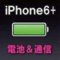 s2_battery_life_mini