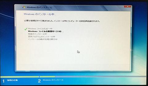 16_ssd_install