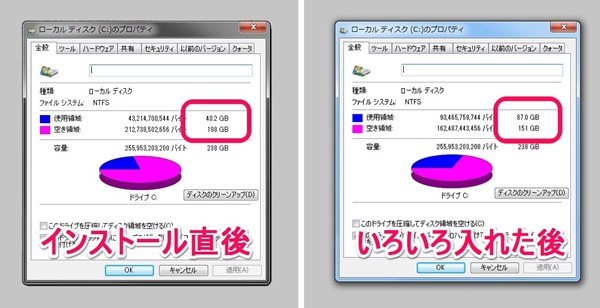 1_c-drive_ssd256_instaled-g2