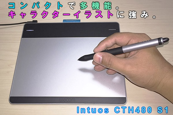 1_intuos_pen_touch_cth-480_s1