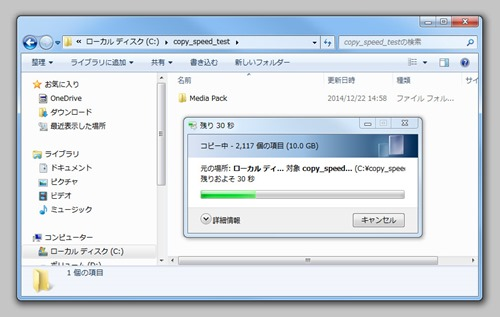 2_ssd_copy_speed_test