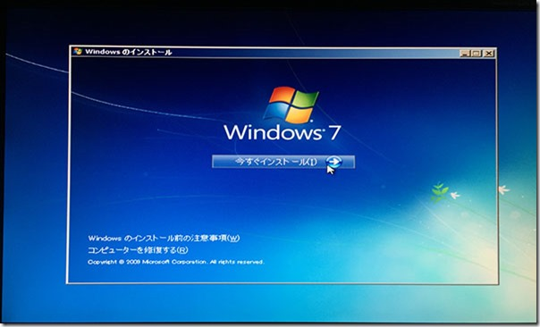 6_windows7_install