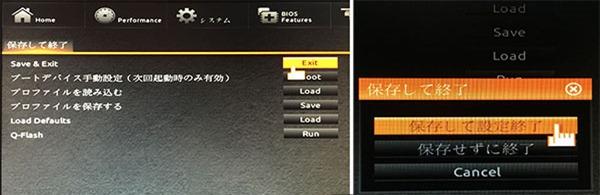 8_kidou_dvd