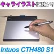 ワコム intuos cth 480 s1 touch & pen