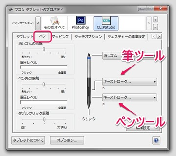 pen_set_2
