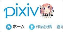 pixiv_top