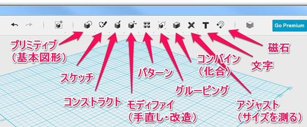 2_up_info