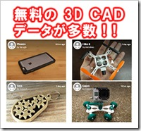 S_3d_printer_stl_data_site2