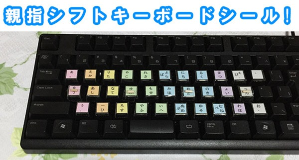 T_oyayubi_shift_keybord_BSKBC02BKF