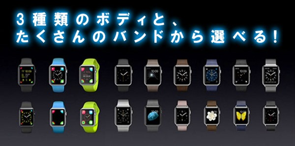 applewatch-5-color-e