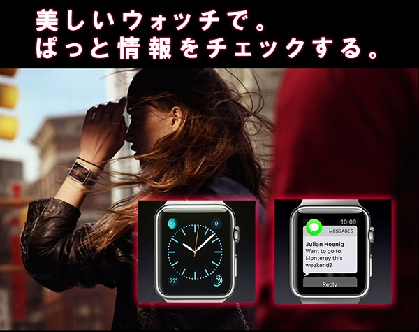applewatch-design-func-grance-e