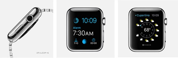 applewatch-design-func-grance-t2