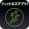 applewatch-fitness-app-basic-s[6]