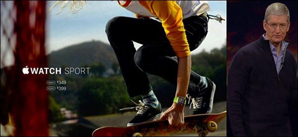 applewatch-sport-price
