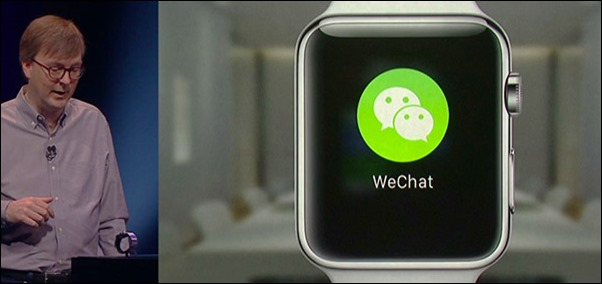 applewatch-wechat