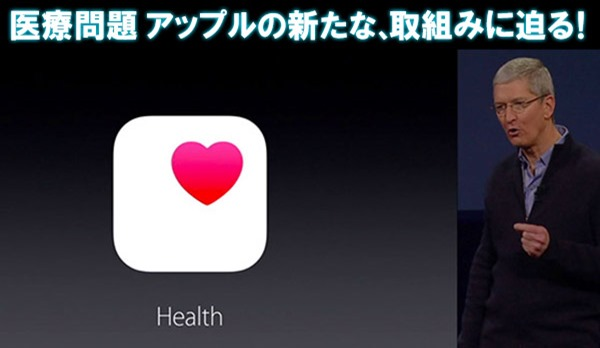 iphone-helth-app-t2