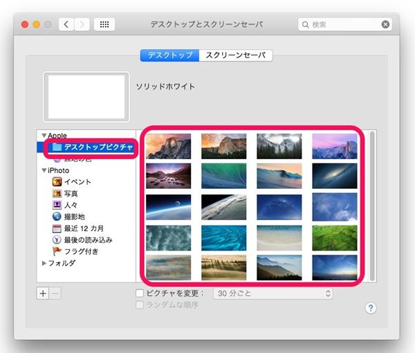 mac-wall-paper-1