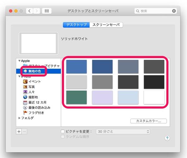 mac-wall-paper-2