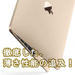 macbook2015-tinybody-reason-s