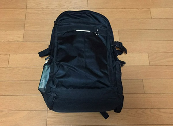nomad-bag-all-in