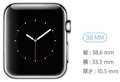 applewatch-38mm